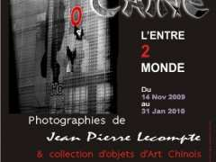 foto di Exposition photographies de Jean-Pierre Lecompte, Visages de Chine, Tours, LeTunnel 37, Véretz